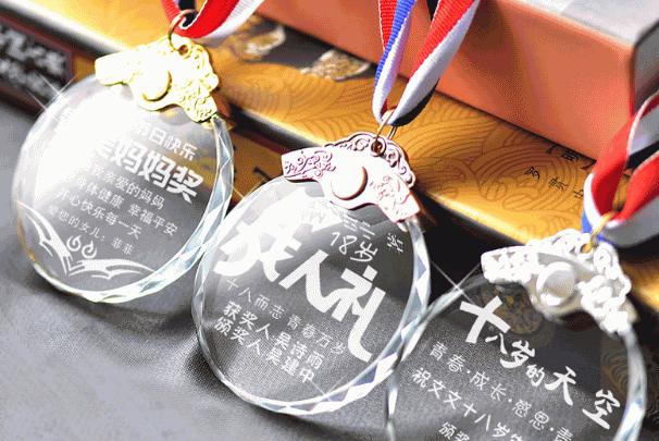 最有意义十八岁的礼物排行榜八、成年礼水晶奖牌