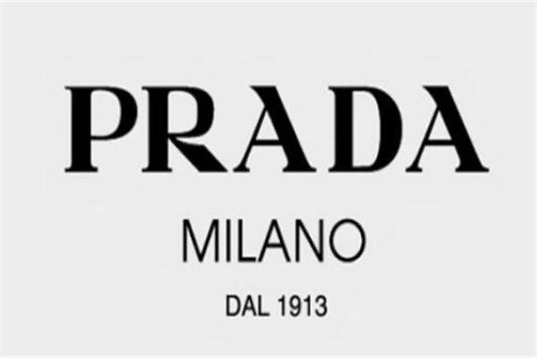 十大名牌包包商标LOGO标志二、普拉达