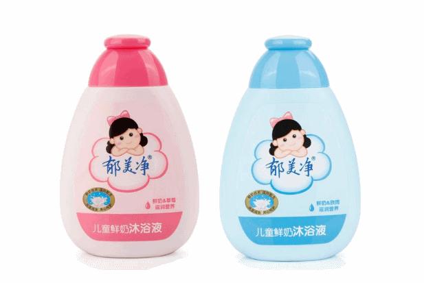 全球十大婴儿洗护用品品牌推荐3、郁美净