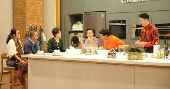 2017年11月10日综艺节目收视率排行榜:你好生活家收视率第六