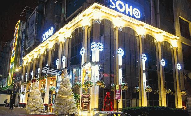 中国十大知名酒吧排名1、苏荷酒吧SOHO
