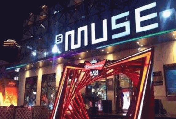 中国十大知名酒吧排名8、S.MUSE苏格缪斯