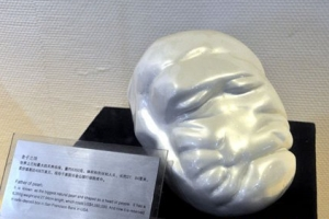 世界上最大的天然珍珠:重达6350g