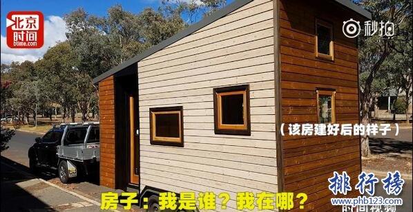 世界上最奇葩的小偷:澳洲一小偷偷房子(跑了1400公里)