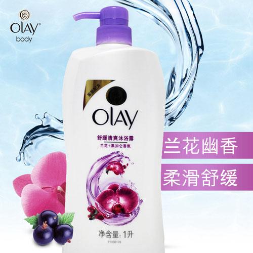沐浴露十大品牌排行榜第五名OLAY玉兰油