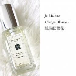 祖马龙哪款香水最好闻?10款最受欢迎祖马龙香水推荐