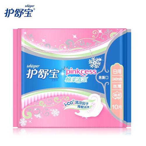 卫生巾十大品牌排行榜三、护舒宝Whisper