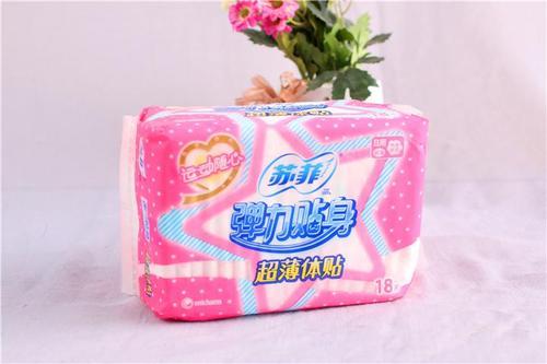 卫生巾十大品牌排行榜一、苏菲SOFY