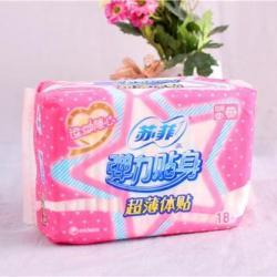 卫生巾哪个牌子最好最安全?姨妈巾十大品牌排行榜