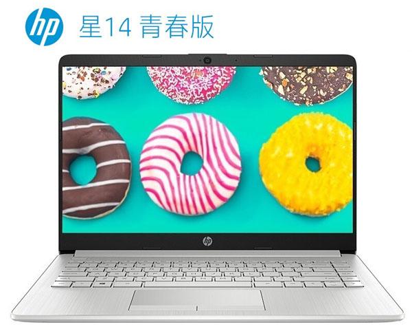 2019十大性价比笔记本电脑排行榜NO2:惠普(HP) 星14S青春版