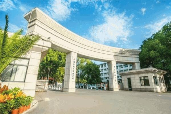 武汉最好的十所大学排名第七名中国地质大学(武汉)