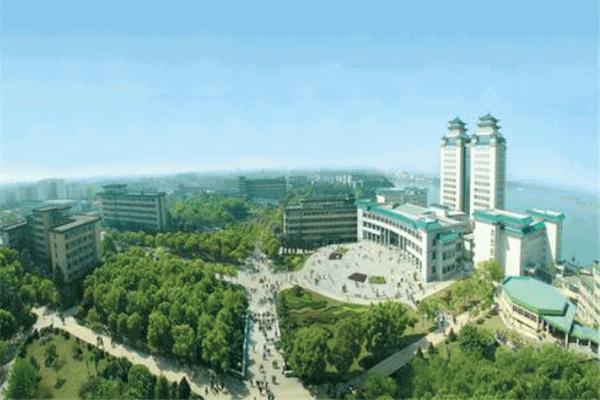 武汉最好的十所大学排名第十名中南民族大学