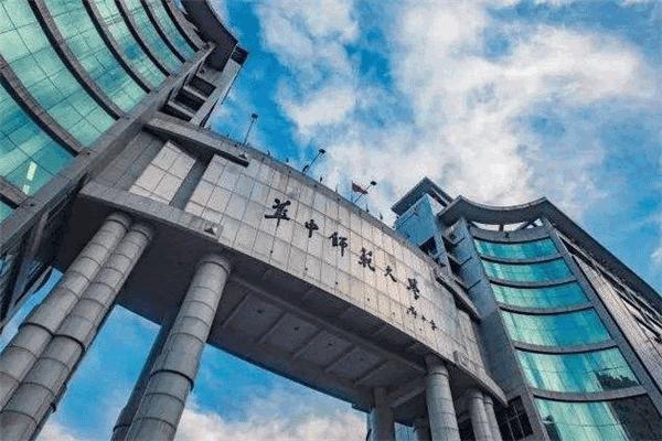 武汉最好的十所大学排名第三名华中师范大学