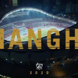 《英雄联盟》S10全球总决赛落户上海,2020年上海见!