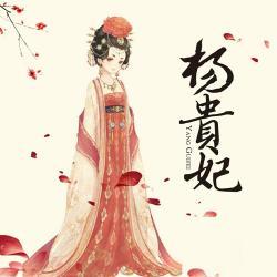 中国唐朝四大美女,三位惨死,第二名至今饱受争议