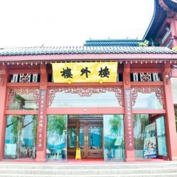 杭州好吃的餐厅有哪些?杭州有名的十大餐厅排名
